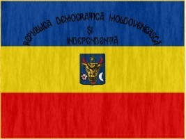 22.01.2019 steag rdmoldovenească