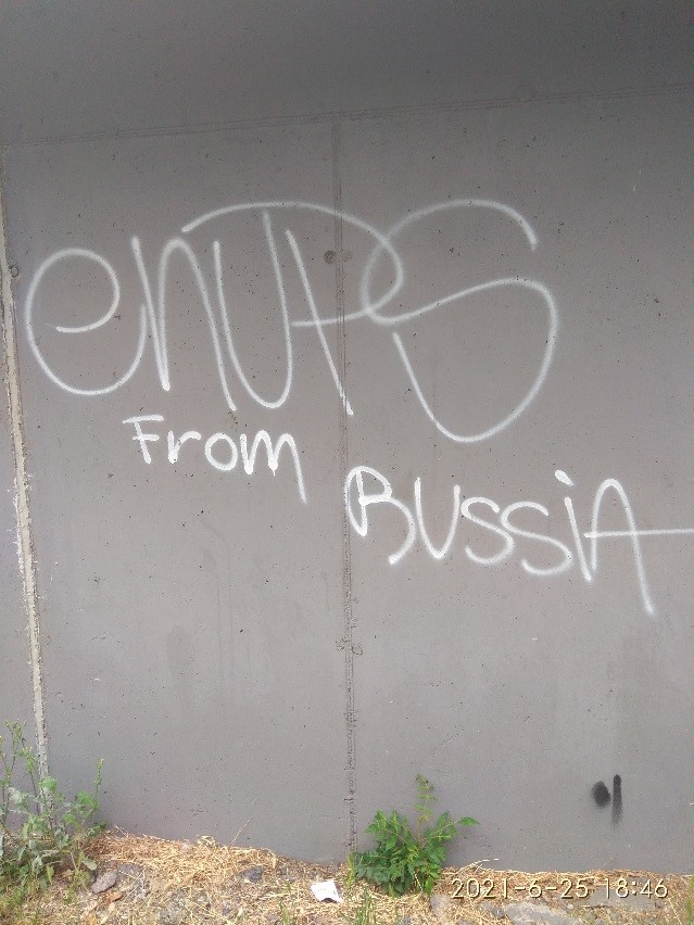 04.08.2021 graffiti21