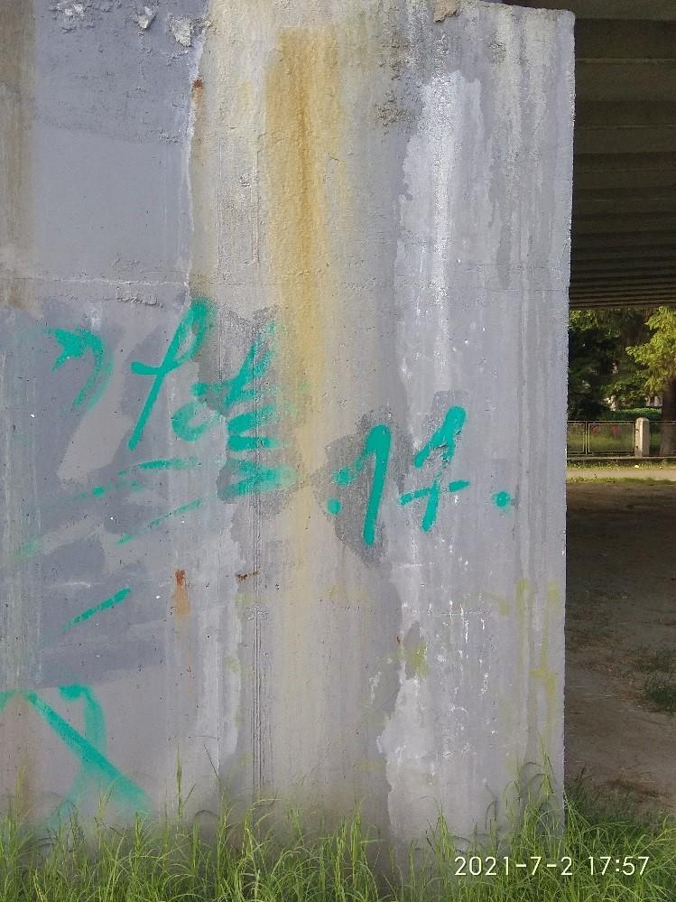 04.08.2021 graffiti24